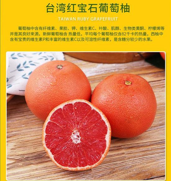 台湾红宝石葡萄柚苗怕冷吗|葡萄柚苗种植技术专业解读